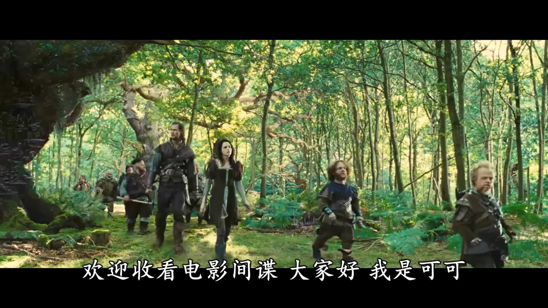 #经典看电影#一部大饱眼福的黑暗童话故事,白雪公主被猎人吻醒,让人三观尽毁