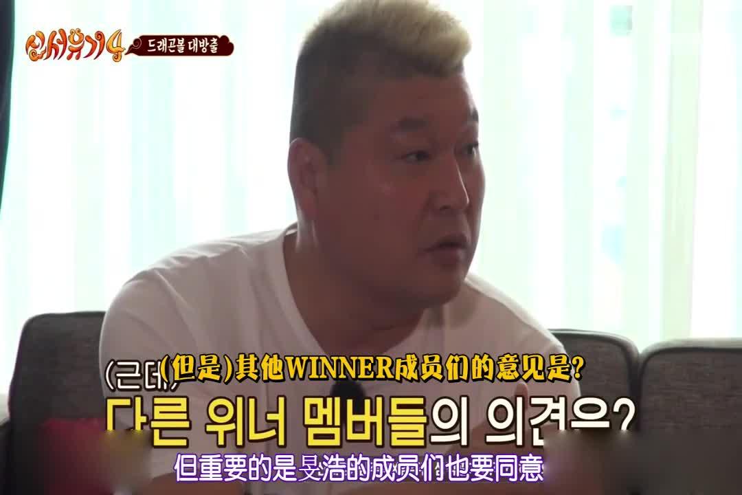 秀根向导演组表示想改变志愿,想要新婚生活
