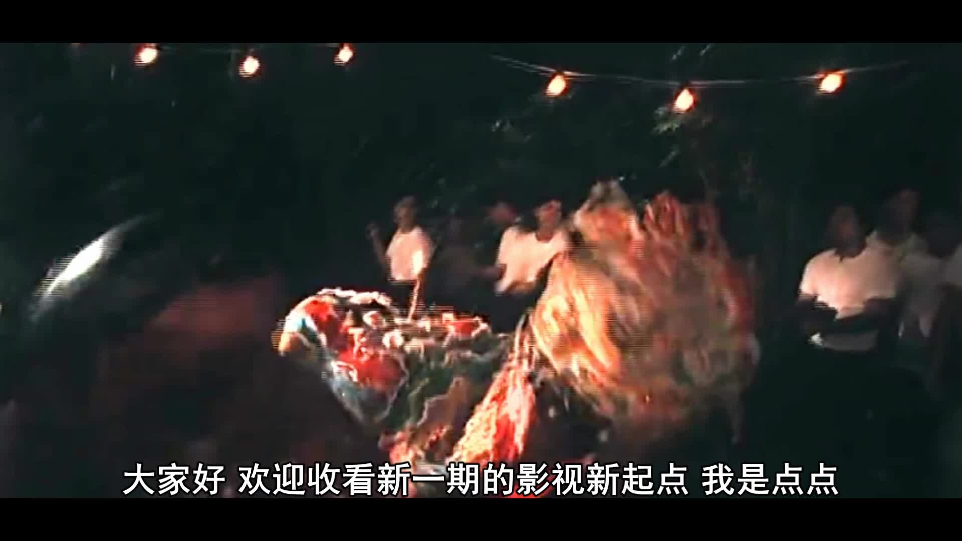 #经典看电影#王祖贤这部让人无法抗拒的古装电影,当年骂声一片,如今经典再现