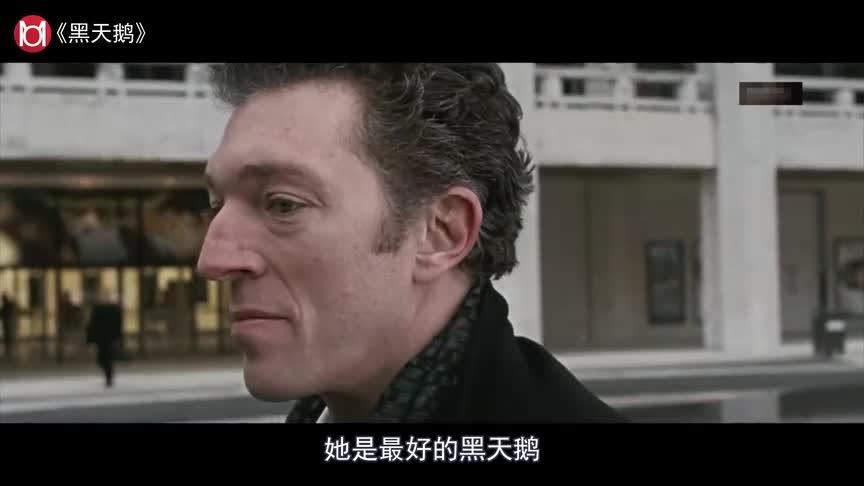 """#电影迷的修养#""""黑天鹅"""",不但撩男老师,还不断放纵自己__03"""