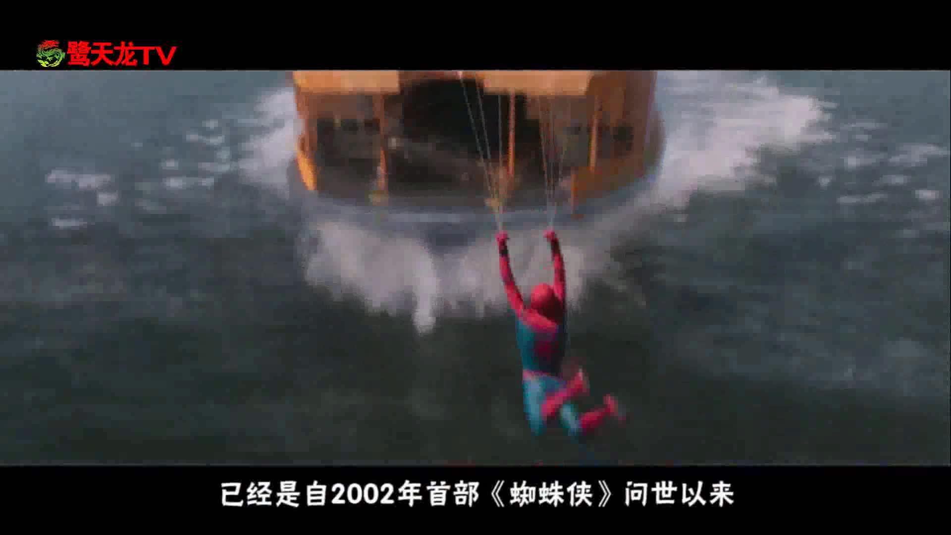 谁才是最棒的蜘蛛侠?荷兰弟圈粉实力一流