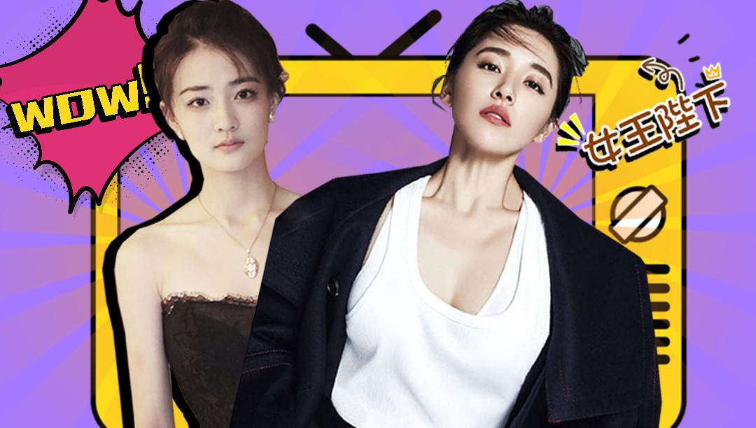 《我就是演员》阚清子徐璐遇上原版《七月与安生》