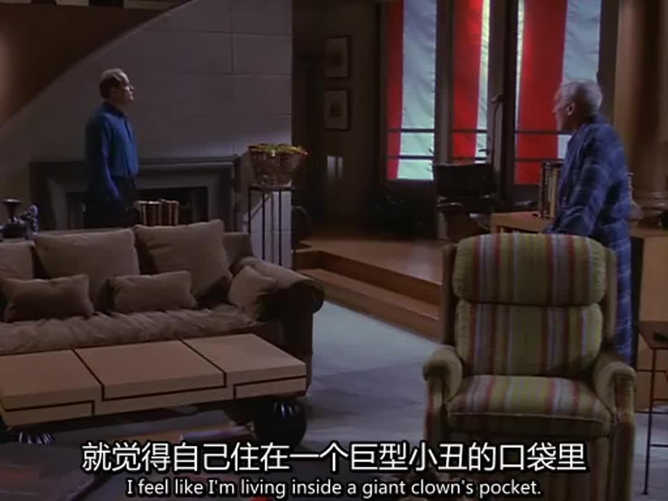 老人半夜起来,突然看到男子还没睡很惊讶,男子表示睡不着