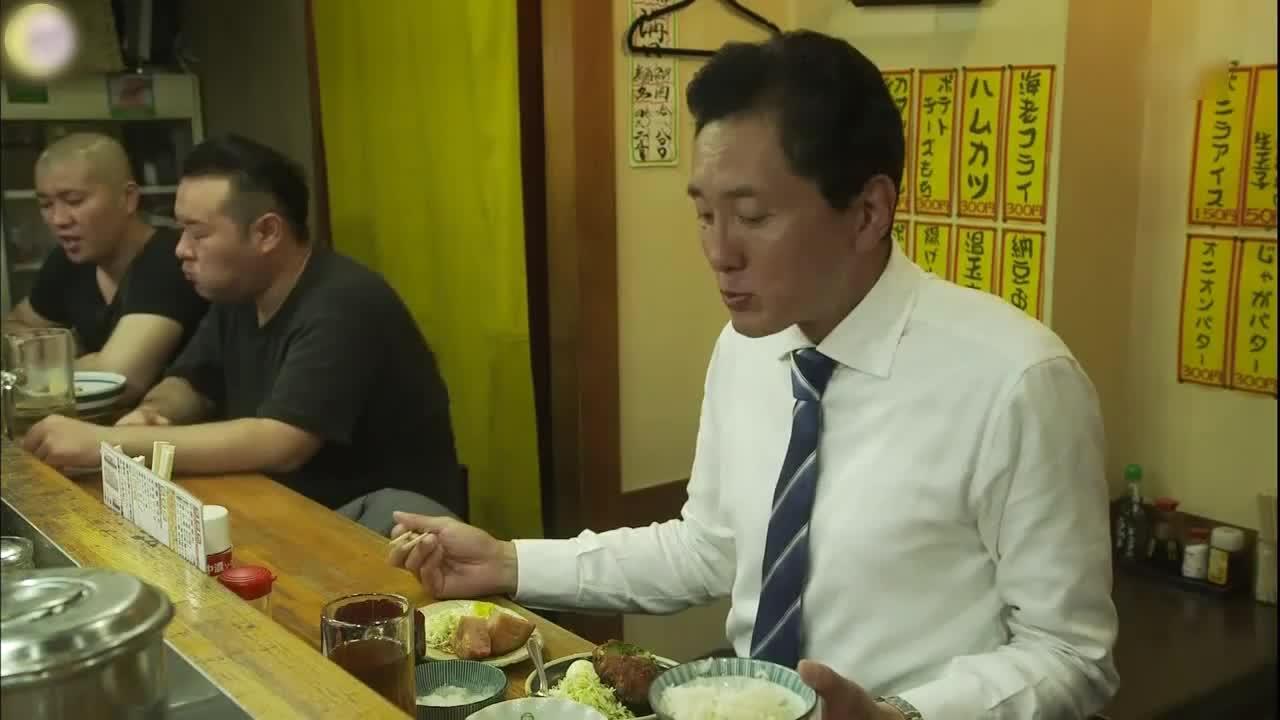 井之头五郎美食家,尝试炸饼配乌龙茶