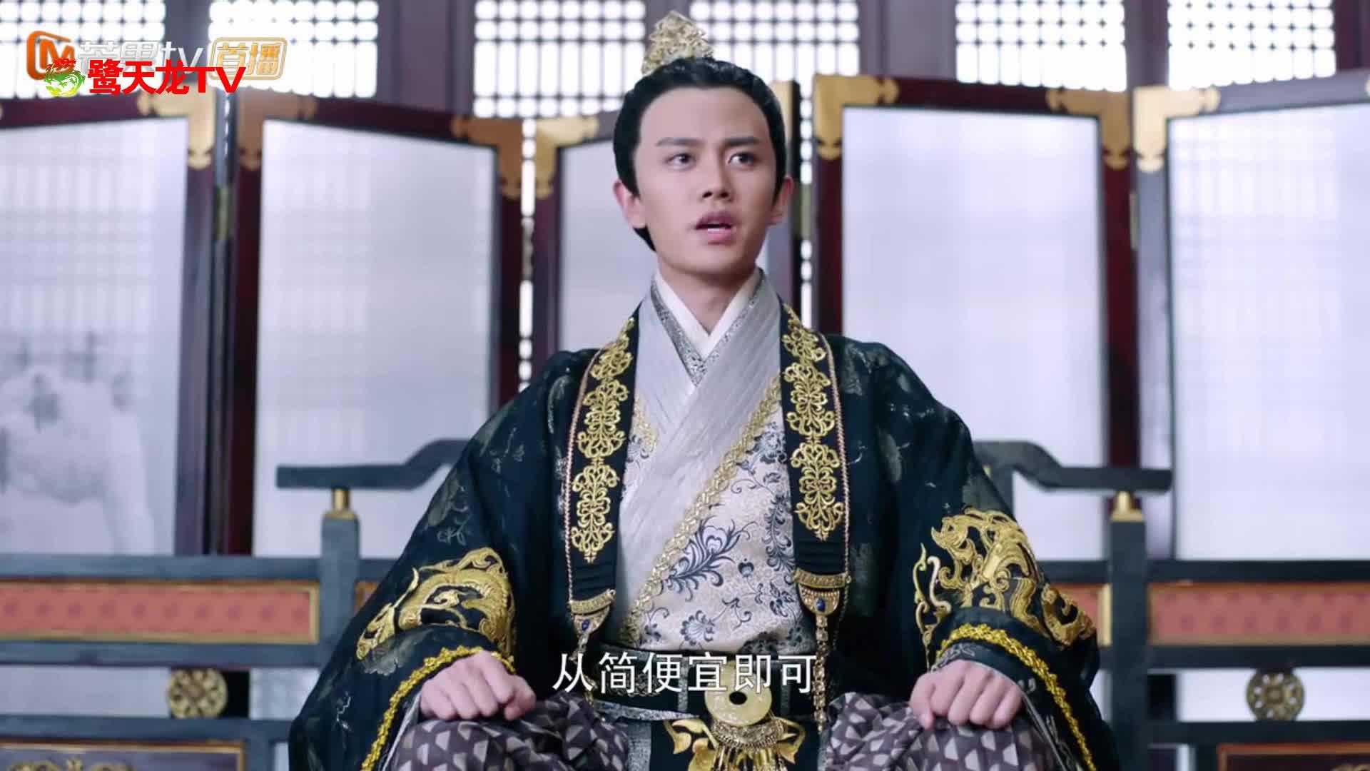 皇帝也无奈!李俶欲封珍珠为后遭群臣反对
