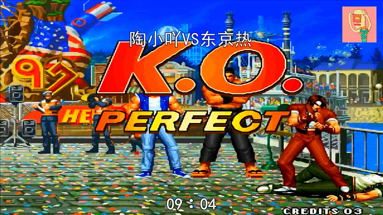 拳皇97:赤炎草稚京两套完美KO对手,为自己的火神正名!