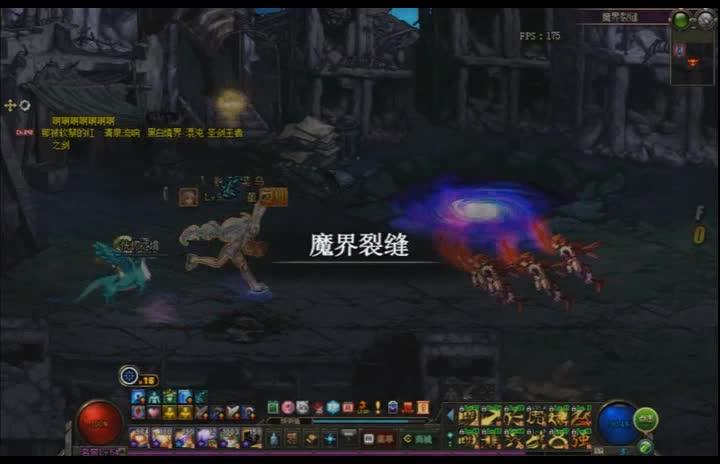 DNF:怎么踢一脚你就死了?武神52秒裂缝