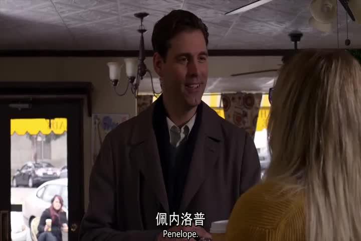 女探员买奶茶偶遇到自己的前男友,却让自己同事意外吃醋?