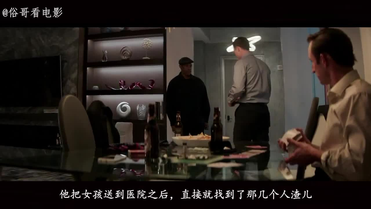 俗哥说电影,美国动作片《伸冤人2》