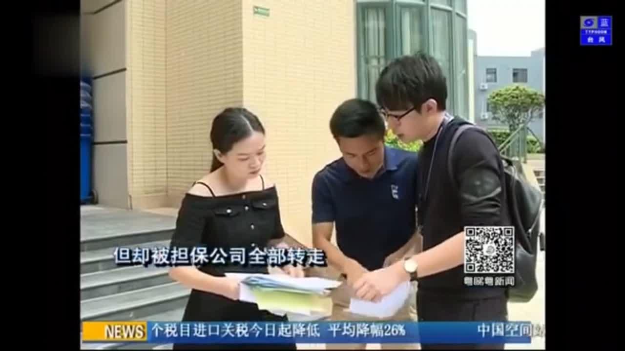 #买房#深圳女子400万买房,1年后530万转卖,结果悲剧了