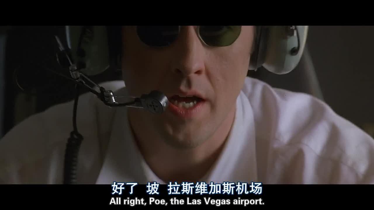 敢在赌城降飞机的也就好莱坞能拍出这样的超级大片