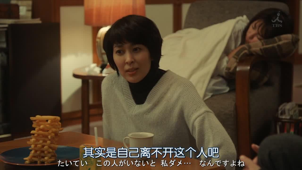 犹豫不定的别府司回到别墅,把结衣的事告诉了其他三人。