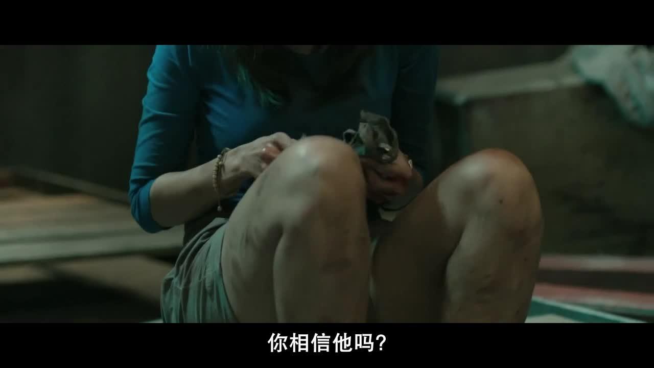 《死亡矿坑》 小女友给男朋友注射液体黄金,期望可以保命