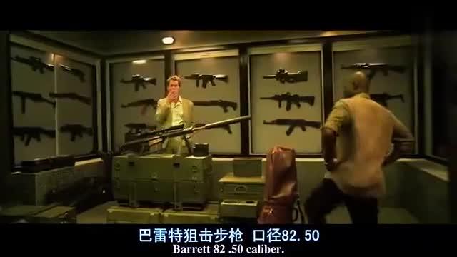 远距狙杀从挑选狙击枪开始,狙击手精准狙杀目标,并安全撤离