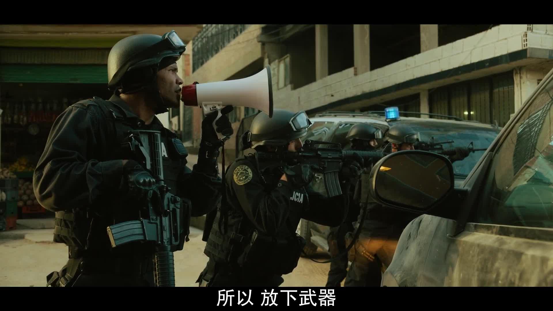 特种部队进入贫民窟缉毒,没想毒贩的火力那么猛