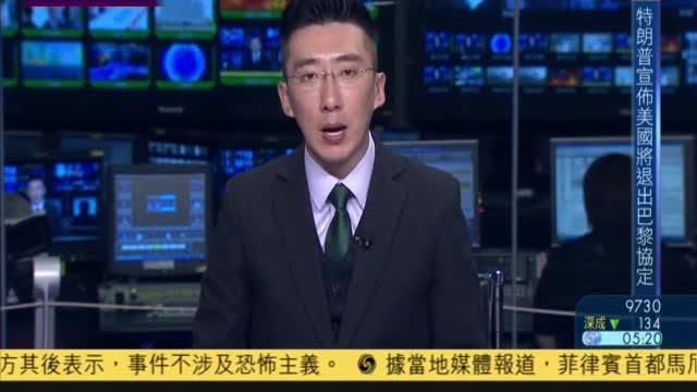 斯诺登再爆料:中国人或被日本这样监控