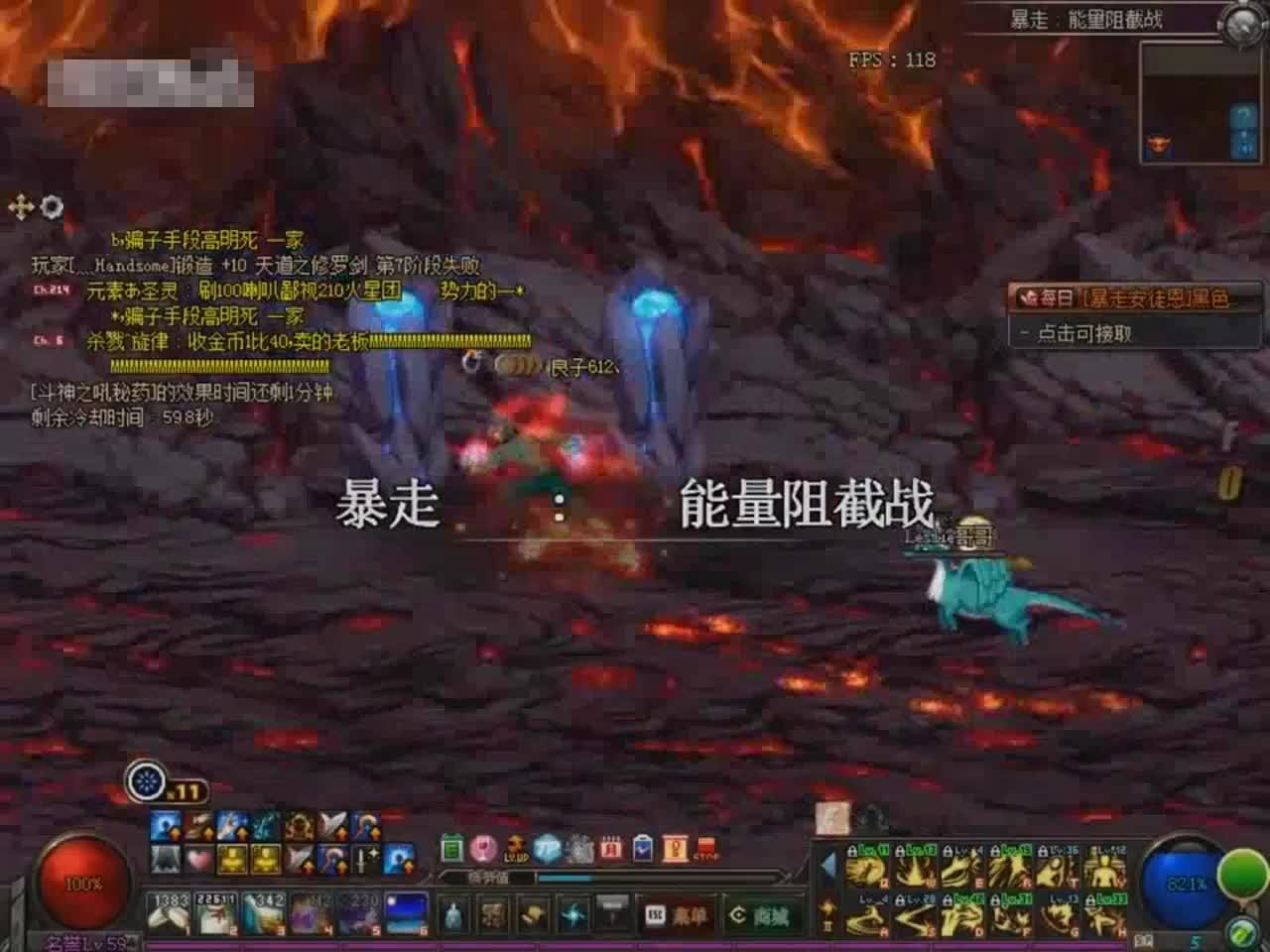 DNF:看了这个视频后,我想玩武极了!