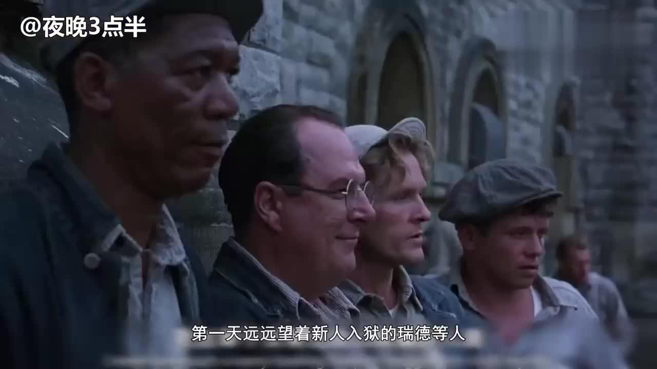 #电影#夜晚三点半:几分钟看完美国犯罪电影《肖申克的救赎》