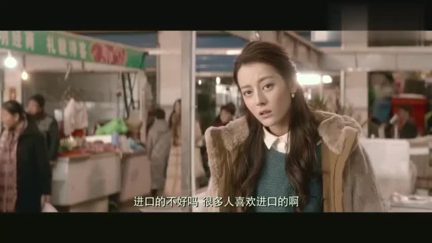 美女买菜碰到前男友,买带鱼狠狠地杀了一把价,真解气!