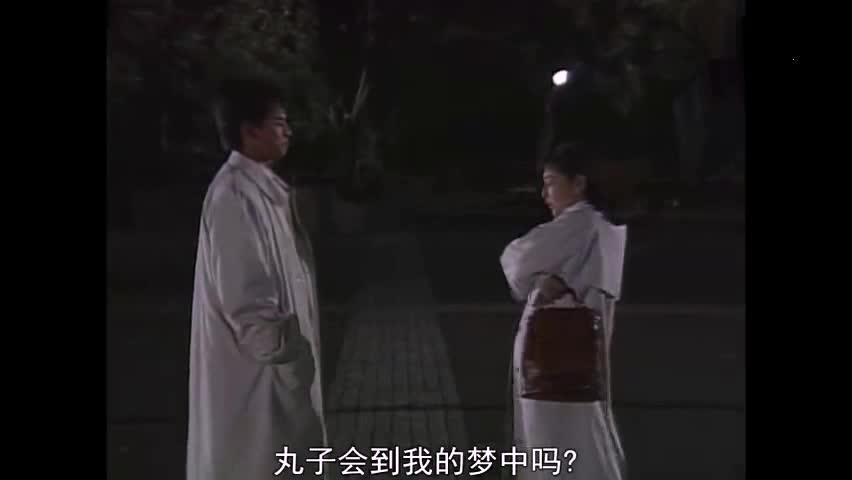 多年后再看《东京爱情故事》里的这一段,你还是否相信爱情呢?
