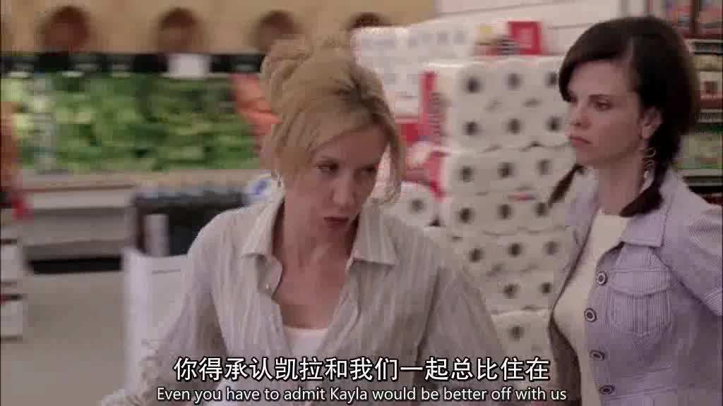 众人正在超市购物,突然一声枪响,吓得所有人都四处逃窜