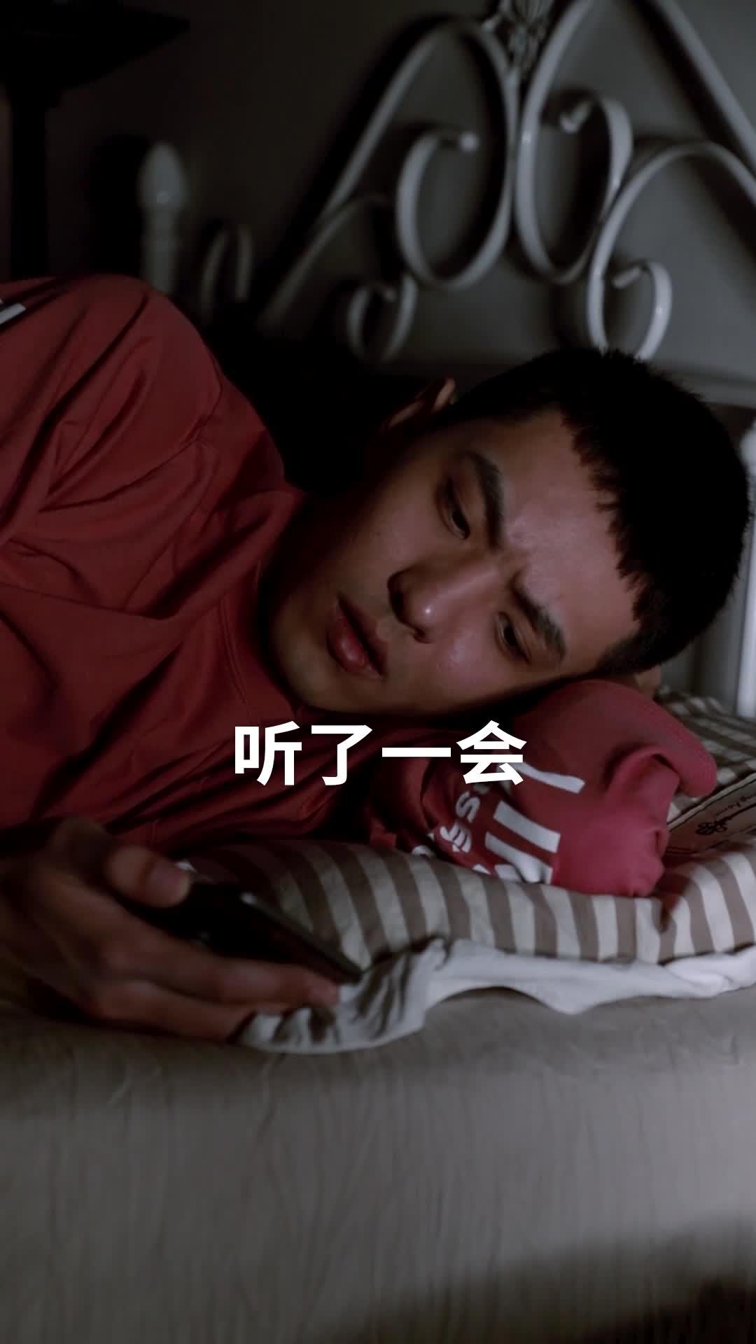 #悬疑推理#半夜听完故事之后,为什么再也无法睡去?