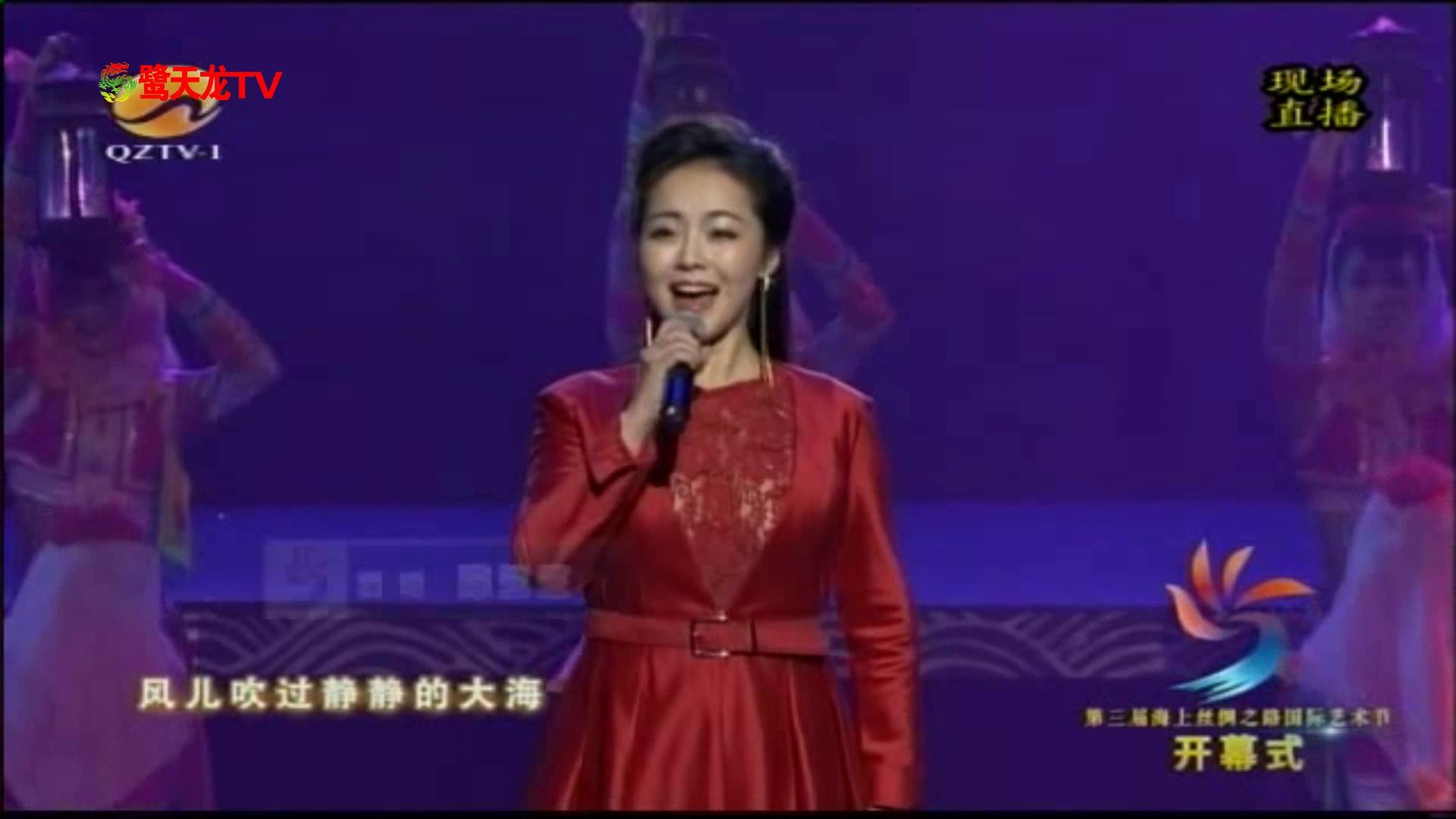 第三届海上丝绸之路国际艺术节开幕式晚会-歌舞《海上花》