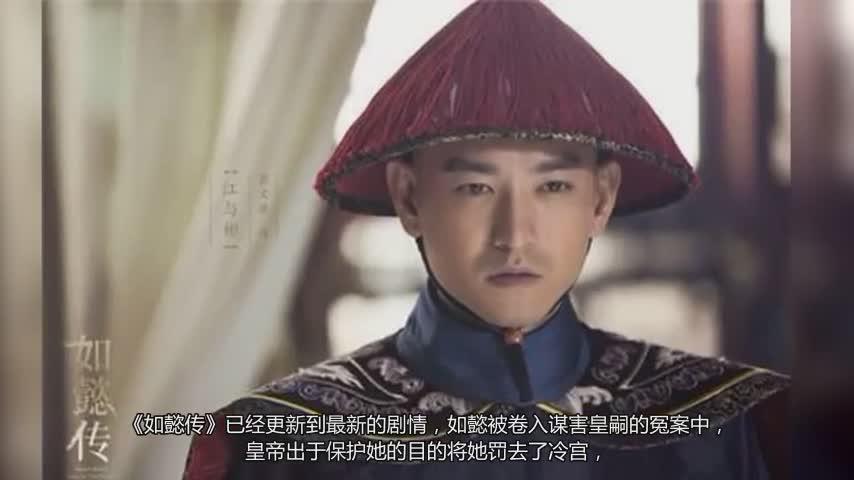 #如懿传#《如懿传》里演对如懿忠心对惢心深情的江太医,穿上西装真是帅