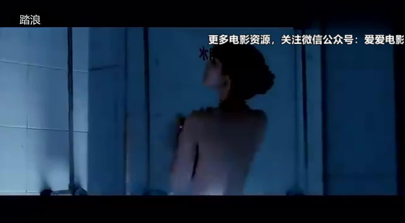 #经典看电影#柳岩少有的吻戏