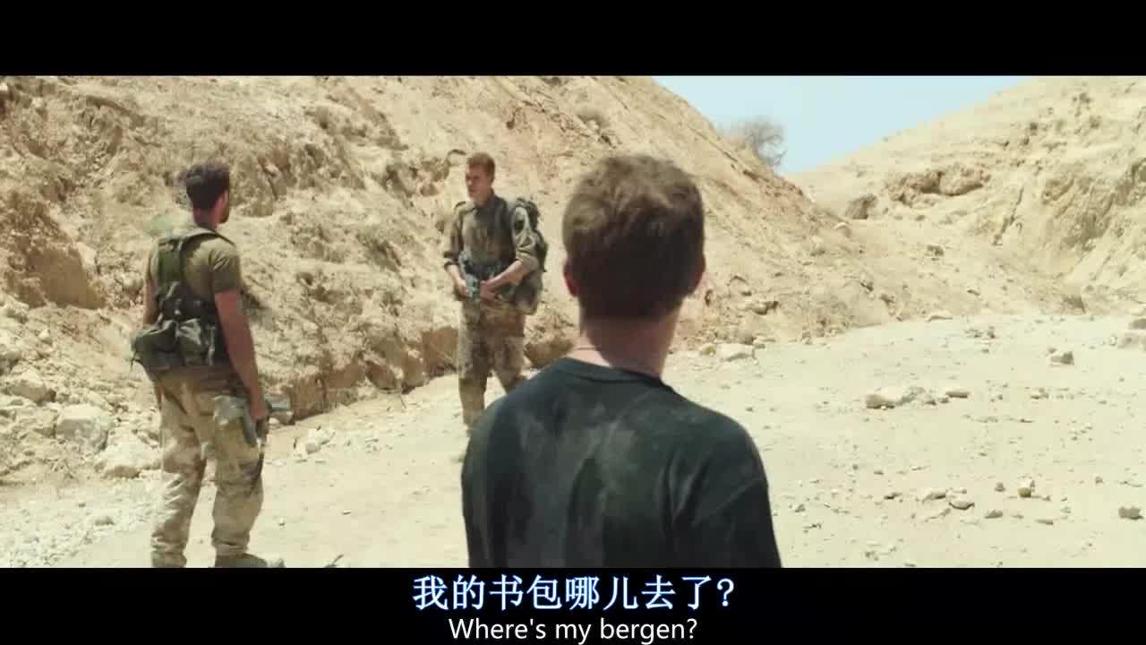 大伙在等待救援,没想到这么处处都有地雷,真惊险