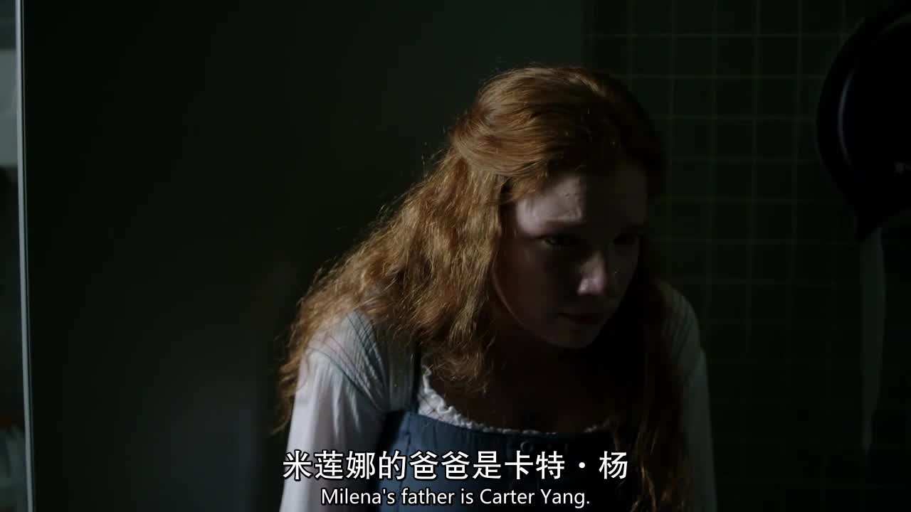 米莲娜的爸爸是卡特·杨。这个消息惊不惊喜,意不意外呢