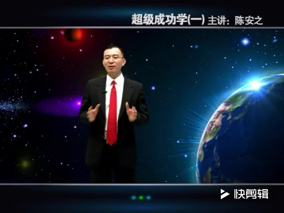#陈安之视频#陈安之:为什么态度好的人成功机会比较多
