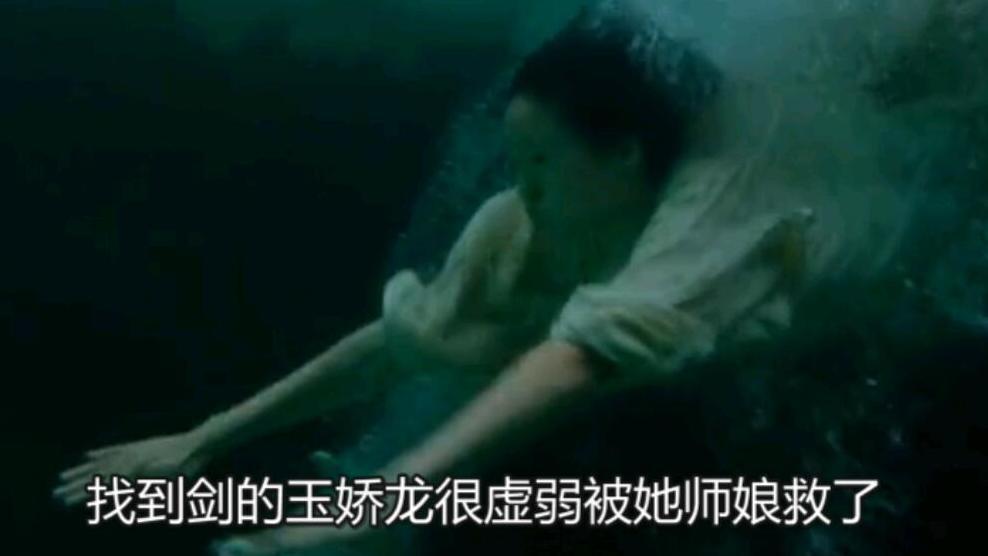 #经典影片#女子跳入水中竟是为了一把剑,背后的故事看哭所有人