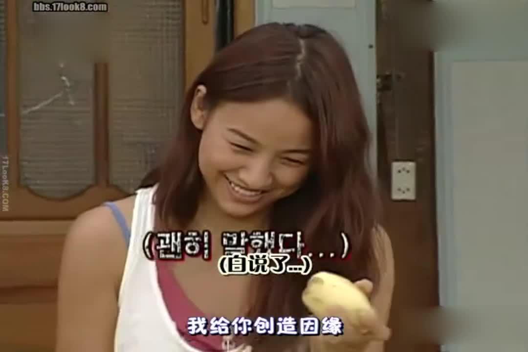 尹钟信给李孝利说的什么,让李孝利笑的这么开心?