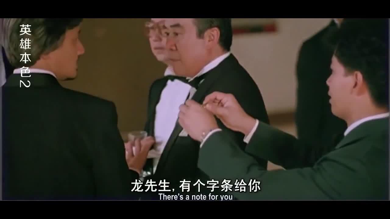 《英雄本色2》吴孟达这死法太绝了!不愧是演技实力派!太精彩了