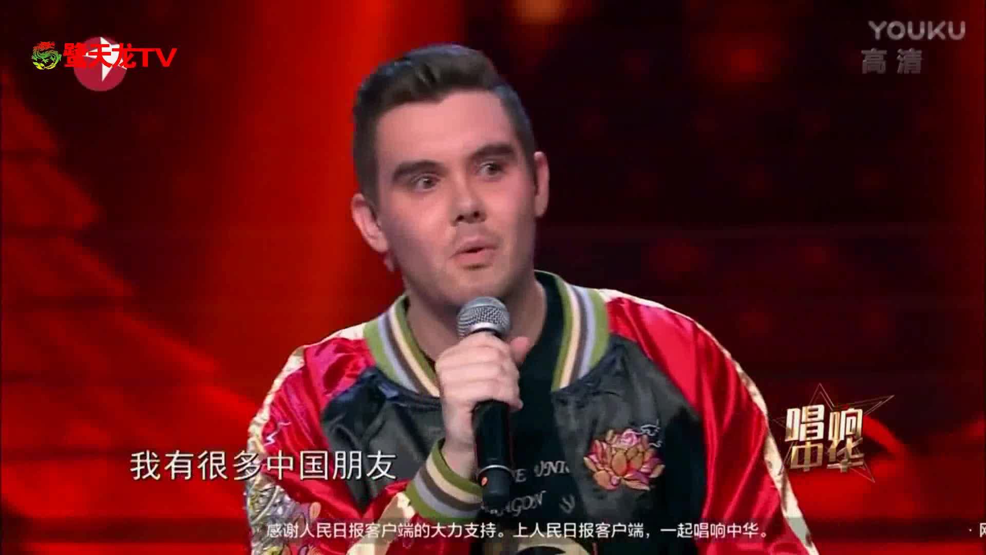 外国友人的中国故事