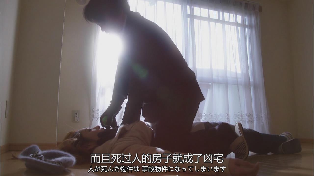 #惊悚看电影#少女租房时,遇到一个心理有问题的男中介,想对她们为所欲为!
