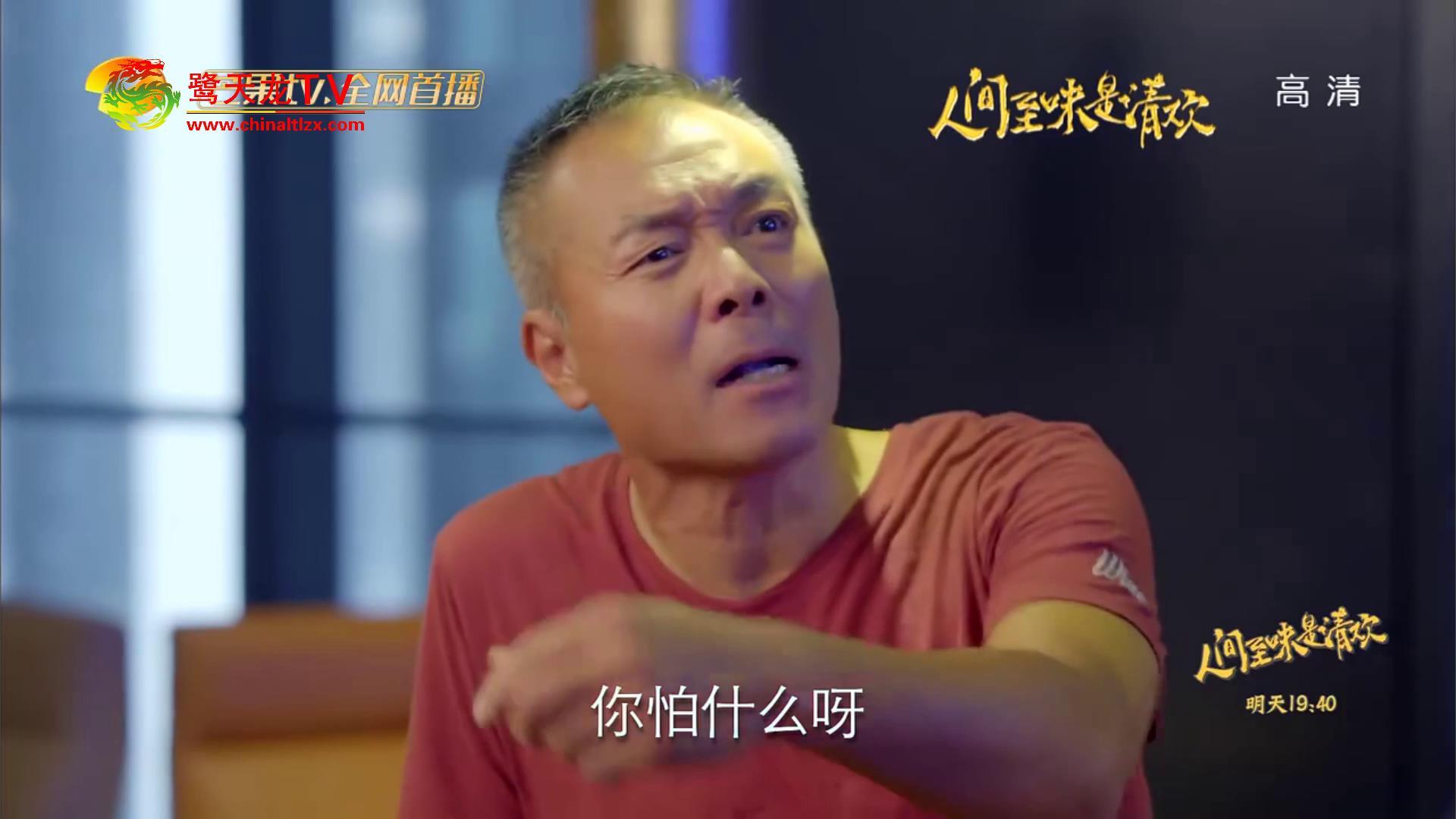 《人间至味是清欢》第18集看点:唐小刚为夺林月弄死人间?