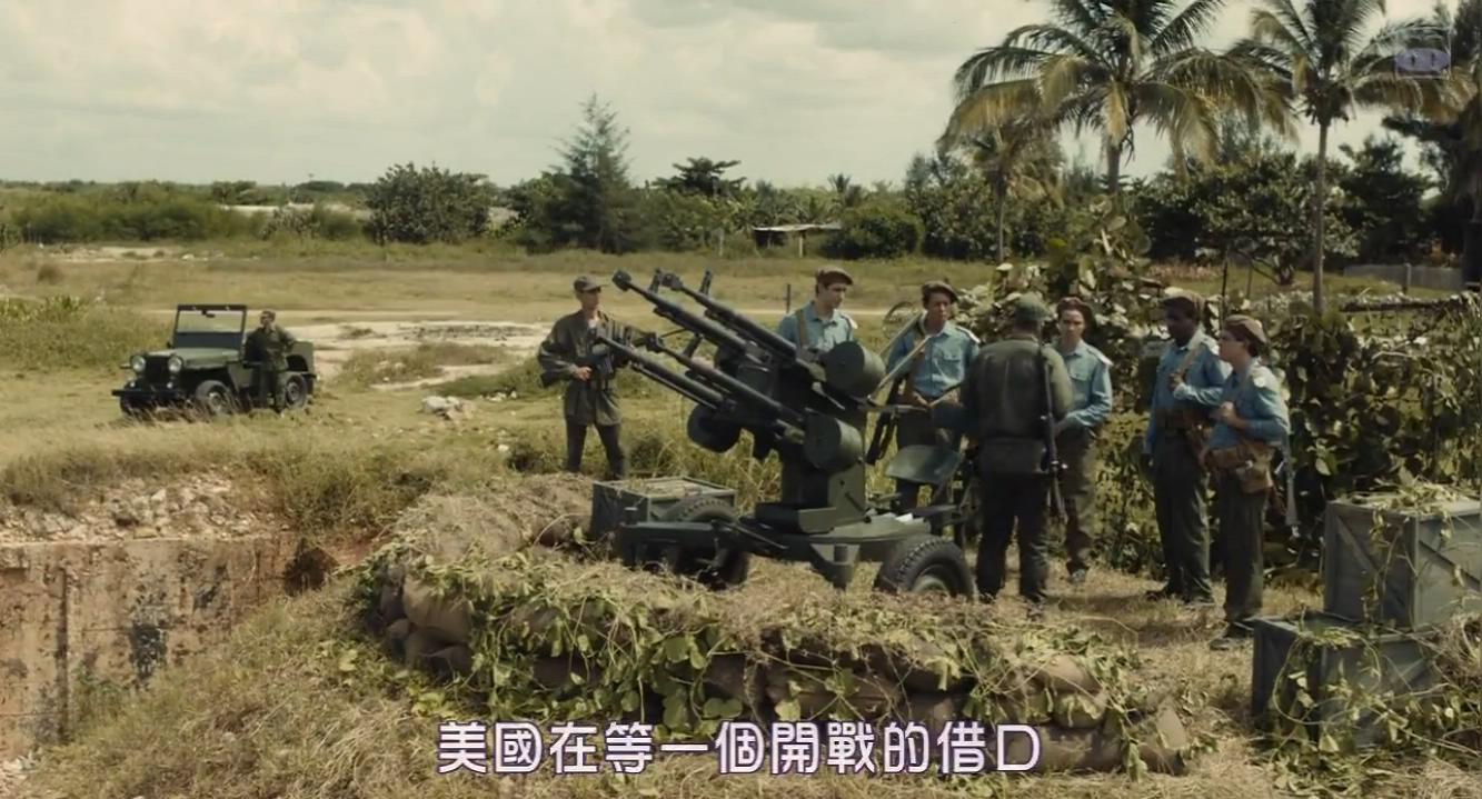 #经典看电影#美国侦察机入侵古巴,一群学生兵操纵高射机枪反击