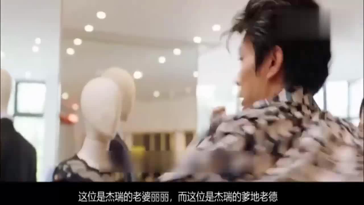 #电影#开心麻花《李茶的姑妈》,爆笑来袭