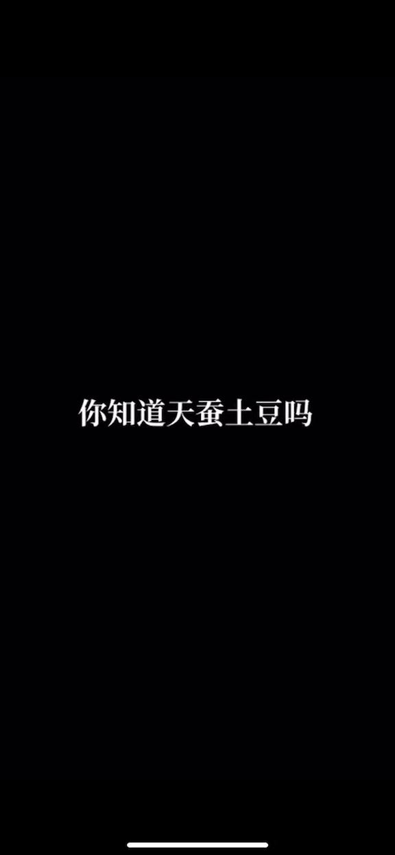 #影视#王源、欧阳娜娜《大主宰》终于定档追剧前你必须知道这些...
