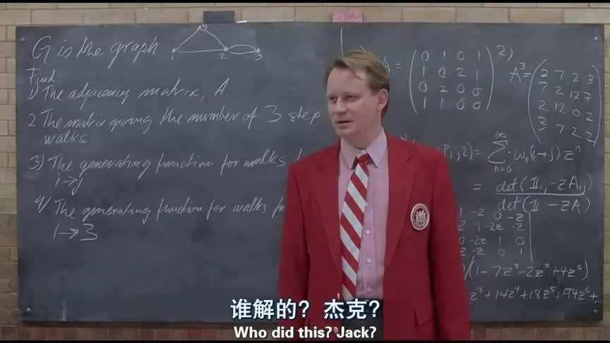 教授黑板上出了一道数学超级难题,结果被清洁工小伙随手解了出来