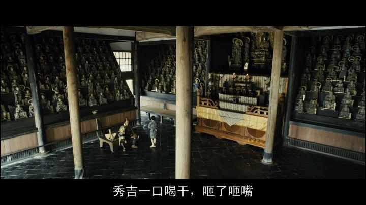 #经典看电影#《关原之战》丰臣秀吉发掘石田三成