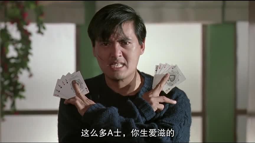 原本以为他是靠智商上赌神,后来发现我错了!