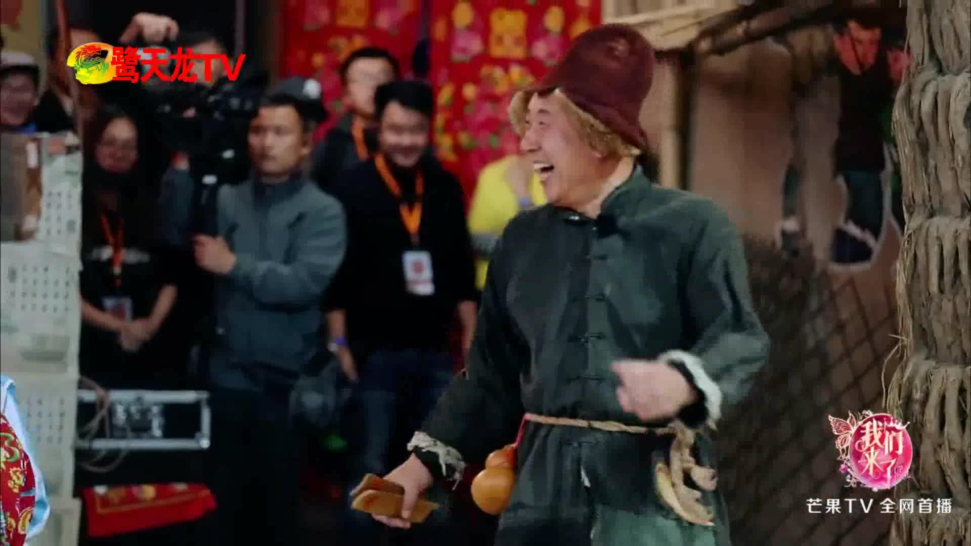 《我们来了》蒋欣陈妍希被老铁夸到脸红