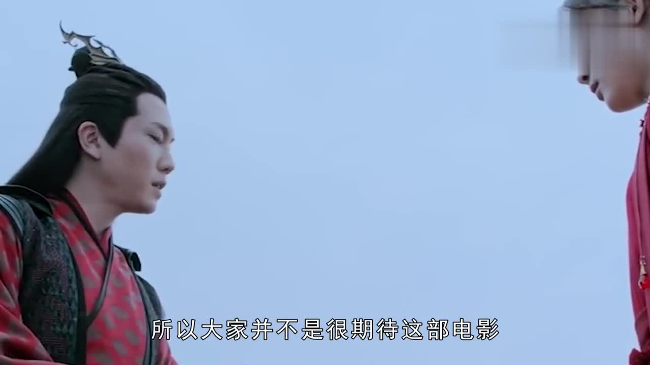 #经典电影#《陈情令之生魂》出现肖战吗?得知出场方式,网友:看哭了!