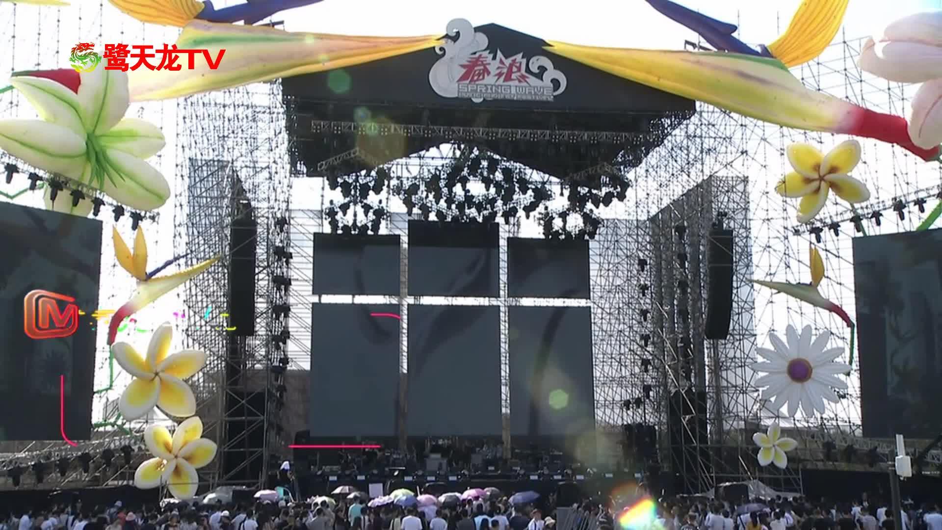 2017成都春浪音乐节:小宇《过渡期》