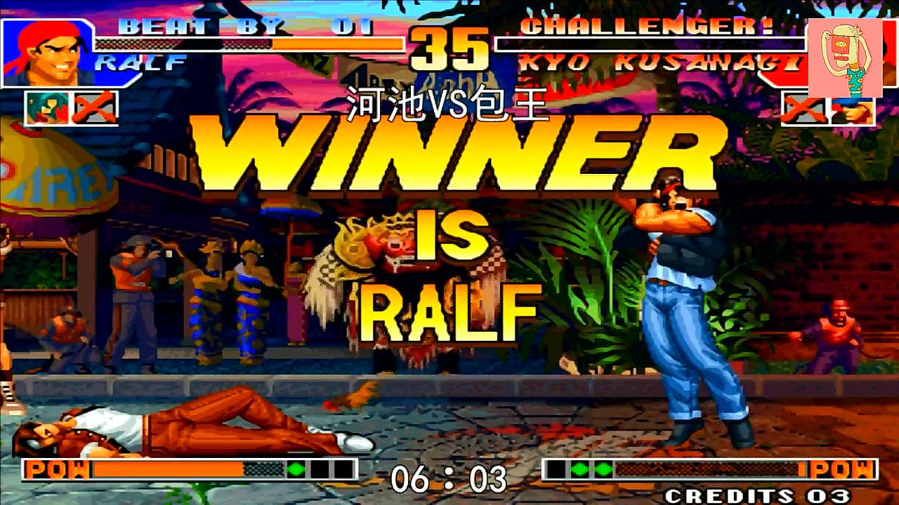 拳皇97:河池再发神威,拉尔夫骑马式机炮拳终结对手!