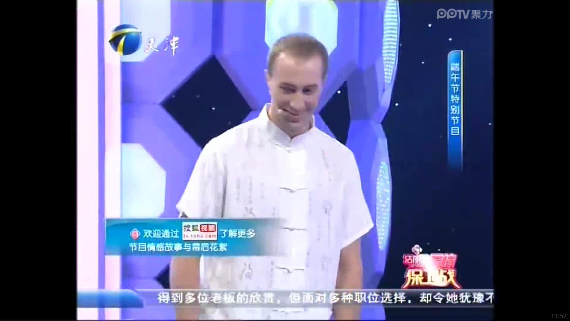 俄罗斯夫妻现场表演节目,男的表演武术七星螳螂拳,女生跳舞