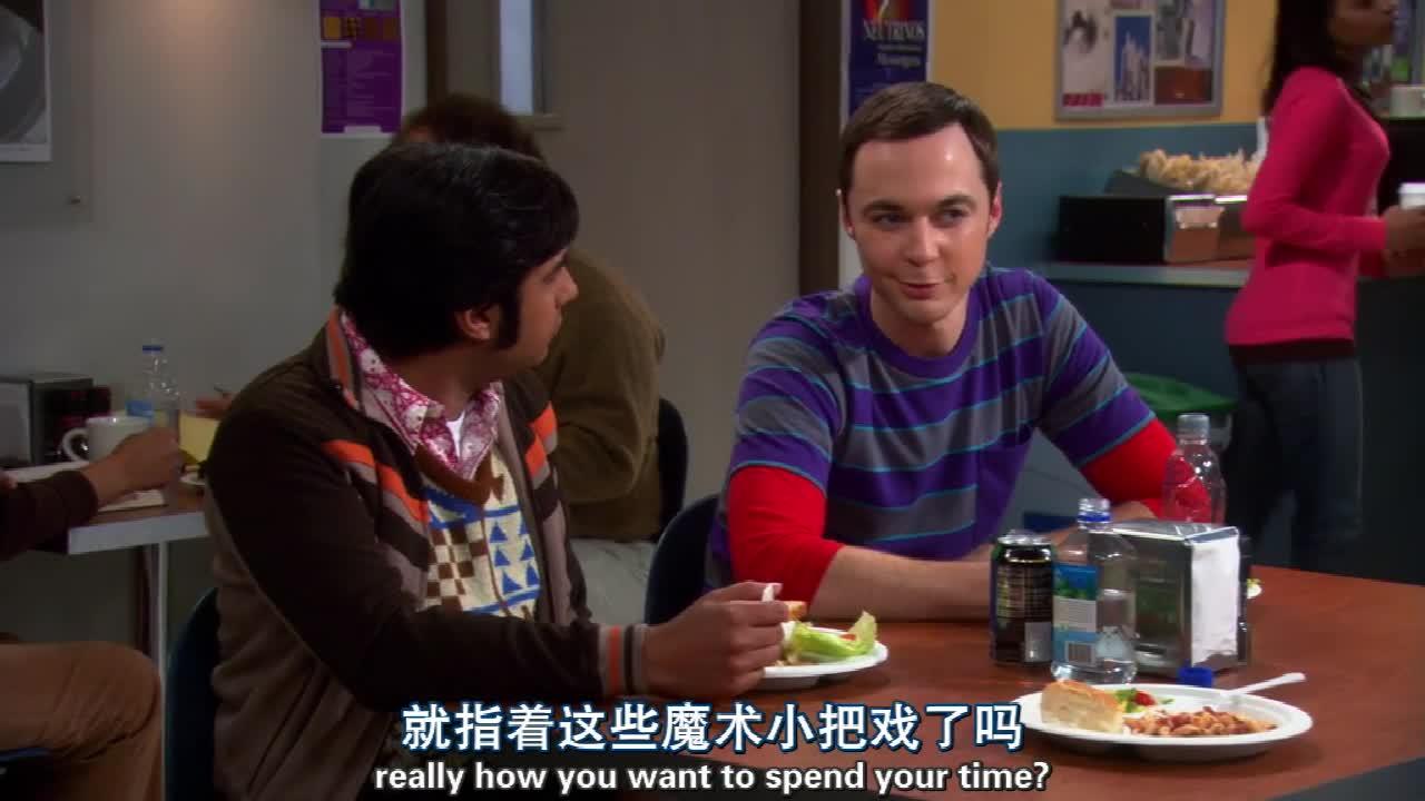吃饭时男生说想让大家看一下新学的魔术,有人不服,结果?